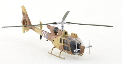 "Front Starboard View Aviation72 AV72-24005 (AV7224005) - 1/72 Scale Westland Gazelle AH 1 Diecast Model Aircraft. XZ321/D British Army Air Corps, ""Operation Granby""."